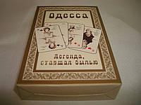 """Карты """"Сувенирные игральные карты"""" Одесса"""