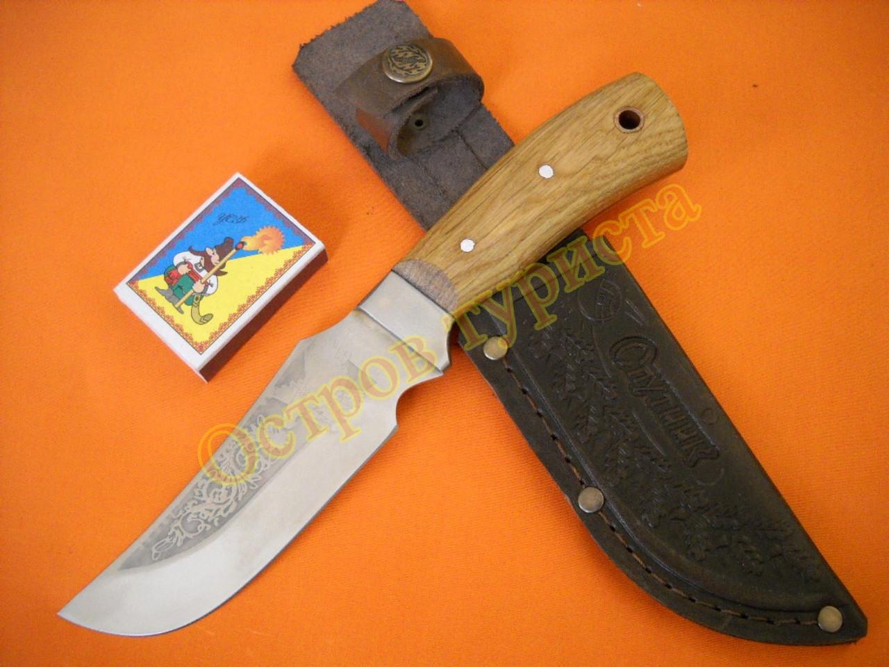 Нож туристический  Спутник 1  ножны кожа