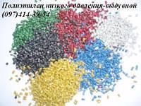 Полиэтилен низкого давления литьевой Светло-серый