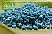 Экстузионно-выдувная гранула Персиковый
