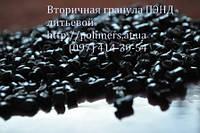 Полиэтилен вторичный гранулированный-черный Разные цвета
