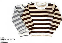 Свитер для мальчика Лютик 328 серый