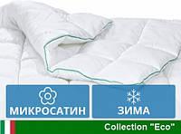 Одеяло MirSon полуторное  Зима 140 x205  EcoSilk  003