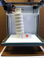 "Сотрудники компании ""Синт-Мастер"" посетили семинар о 3D печати."