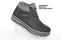 Кожаные зимние ботинки черно-серого цвета M115