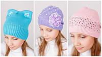Детские шапочки Artcollection по супер-цене.
