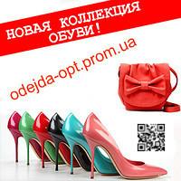 Новая коллекция обуви! Шаровые цены! 👠👡👢👟👞