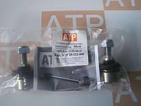 Стойка стабилизатора задняя Ford Connect (2002-2012) Задняя 2T145C486AE / 2953201  Форд Коннект