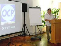 Форум дистрибьюторов чернил ОСР в Украине
