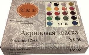 Белая акриловая краска для росписи ногтей 6 шт. 12 мл, YRE YCR-01