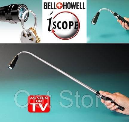 Телескопический Фонарь с магнитом Bell & Howell - Opt Store в Киеве