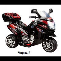 Электромобиль-мотоцикл Bambi F938, фото 1