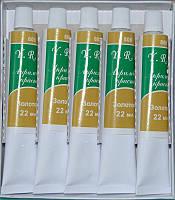 Золотая акриловая краска для росписи ногтей 5 шт. 22 мл, YRE YPR-04