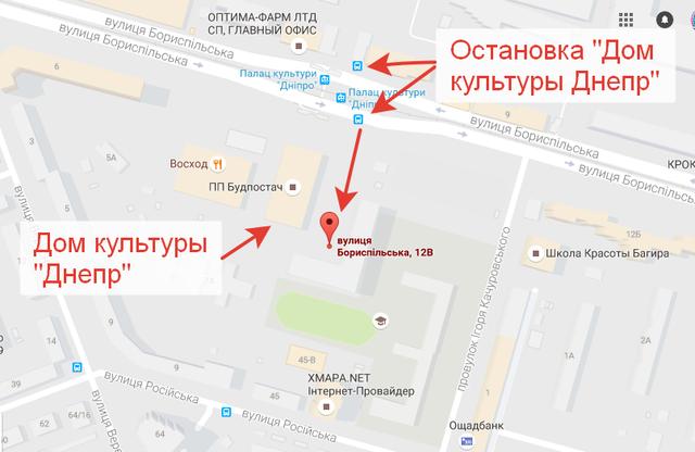 Расположение тренировочного зала на ул. Бориспольская, 12В в Киеве от школы Олимпия