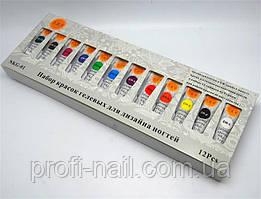 Гель краски 12 цветов по 5мл, YRE, NKG-01