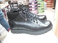 Мужские ботинки деми из натуральной кожи МИДА 12153