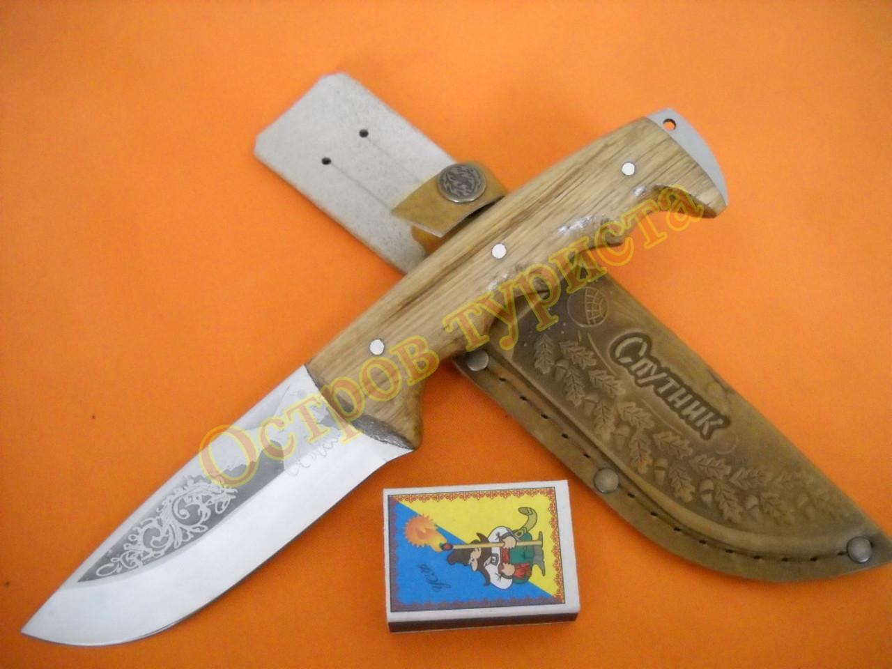 Нож туристический  Спутник 15 ножны кожа
