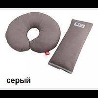 Комплект дорожный для сна Eternal Shield