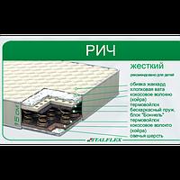 Матрас Italflex RICH 15 см