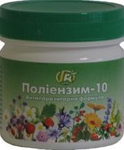 Полиэнзим-10 — 280 г — антипаразитарная формула - Грін-Віза, Україна