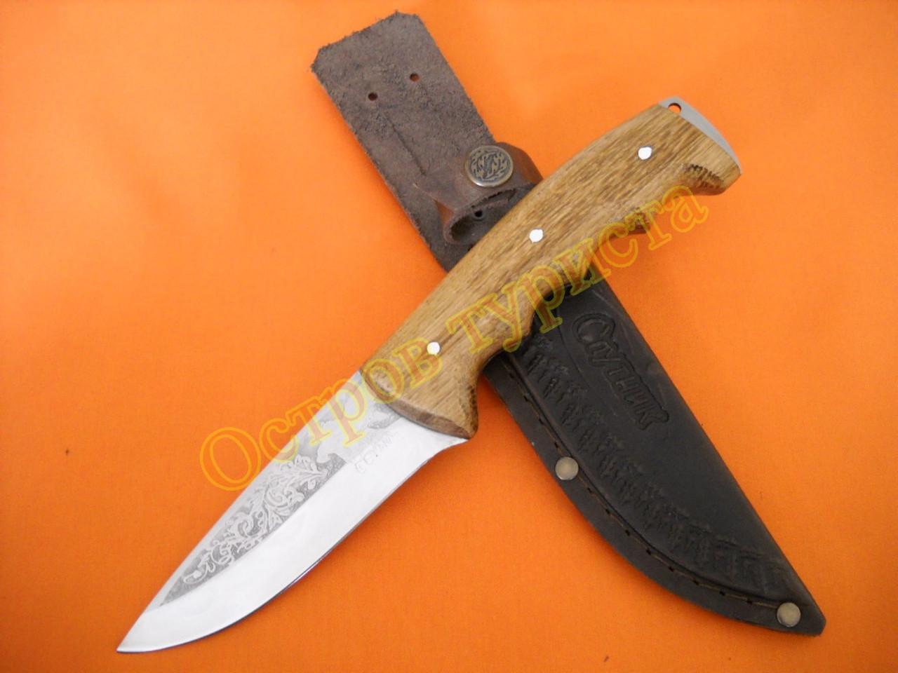 Нож туристический Спутник 16 ножны кожа
