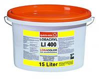 LI 400. Силикатная краска для внутренних работ. Цветная.