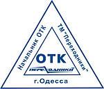 """ОТК ТМ """"Переходники"""""""