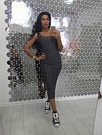 Платье-майка женское из вискозы стильное однотонное