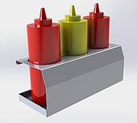 Подставка для соусов на 3 диспенсера 720 мл.