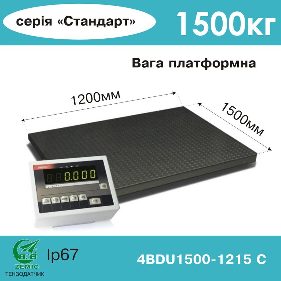 Весы платформенные Axis 4BDU1500-1215-С - Компания УкрВесы [Ukrvesi] в Днепре