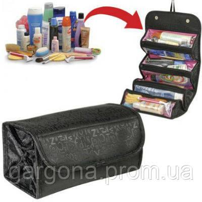 Органайзер для косметики - Интернет Магазин Shop-Gargona в Одессе