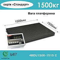 Весы платформенные Axis 4BDU1500-1515-С
