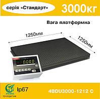 Платформенные весы 4BDU3000-1212-С