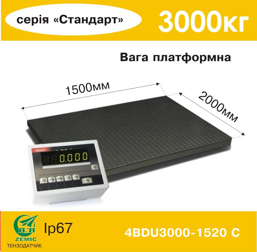 Платформенные весы 4BDU3000-1520-С - Компания УкрВесы [Ukrvesi] в Днепре