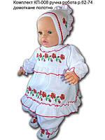 Комплект для крещения девочки  Ручная вышивка крестиком