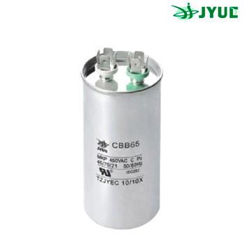 CBB-65 80mkf ~ 450 VAC (±5%). JYUL (60*130 mm) Алюмин. корпус, клеммы