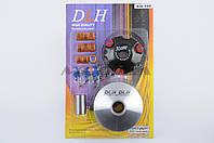 """Вариатор передний (тюнинг) на скутер    Suzuki AD100   (ролики латунь 9шт, палец, пружины сцепления)   """"DLH"""""""