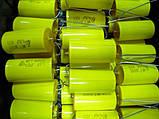 CL-20 22mkf - 250v (±10%) Aксиальные плёночные, фото 2