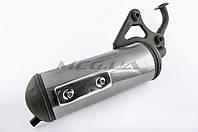 """Глушитель на скутер    Honda DIO AF34/35   """"KOMATCU""""   (mod:B)"""