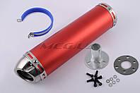 Глушитель на мототехнику (тюнинг)   300*90mm, креп. Ø48mm   (нержавейка, красный, прямоток, mod:10)