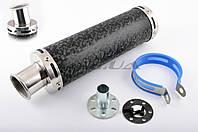 Глушитель на мототехнику (тюнинг)   300*90mm, креп. Ø48mm   (нержавейка, мрамор черный, прямоток, тип:1)