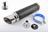 Глушитель на мототехнику (тюнинг)   300*90mm, креп. Ø48mm   (нержавейка, мрамор черный, прямоток, тип:2)