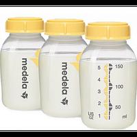 Набор бутылочек-контейнеров Medela 008.0073