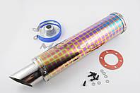 Глушитель на мототехнику (тюнинг)   420*100mm, креп. Ø78mm   (нержавейка, квадраты, mod:35)