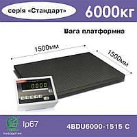 Платформенные весы 4BDU6000-1515-С Стандарт