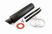 """Глушитель на мототехнику (тюнинг)   420*110mm, креп. Ø78mm   (""""гравитекс"""", черный, прямоток, mod:6)"""