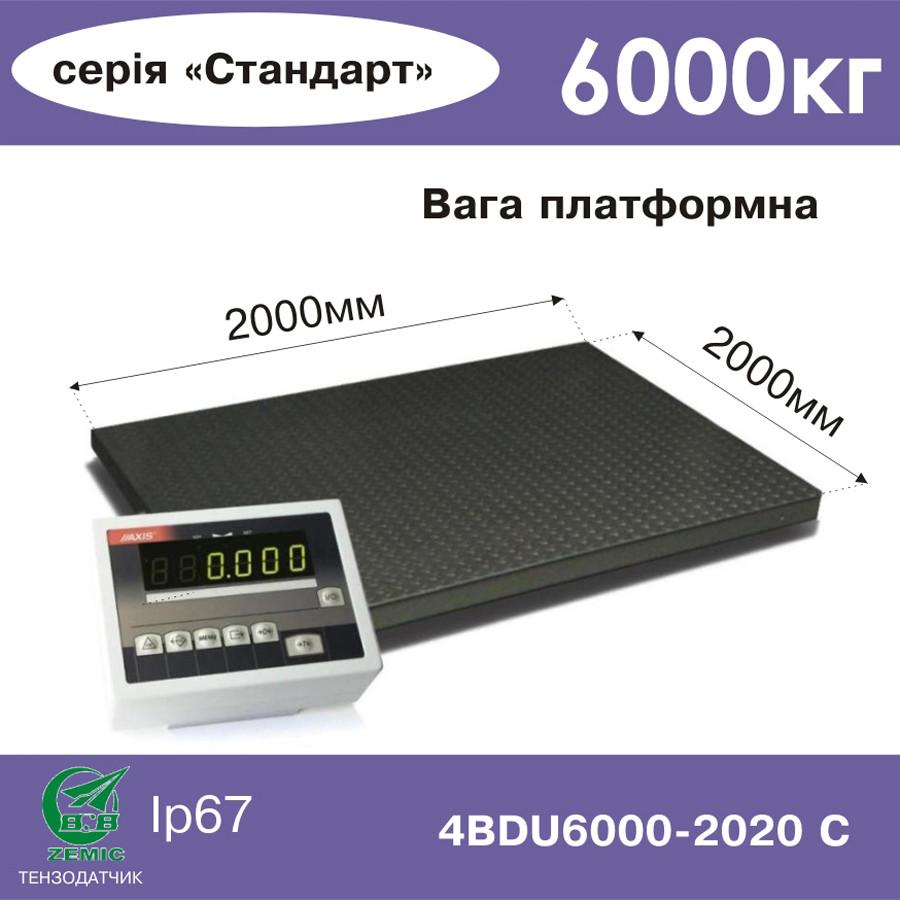 Платформенные весы 4BDU6000-2020-С Стандарт - Компания УкрВесы [Ukrvesi] в Днепре
