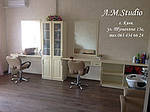 Салон красоты А.М.Studio г. Киев