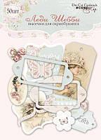 Набор высечек для скрапбукинга 50шт от Scrapmir Леди Шебби