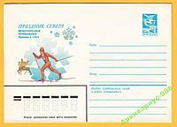 СПОРТ 1984 ХМК Лыжи Мурманск Праздник Север Полюс